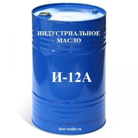 Масло индустриальное И-12А
