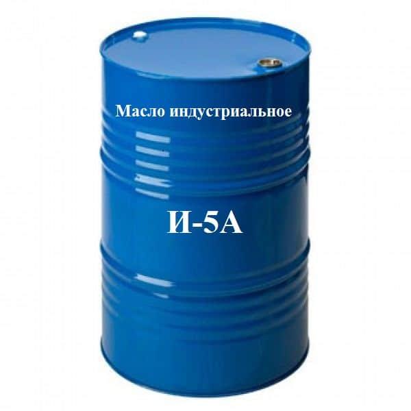 Масло индустриальное И-5А