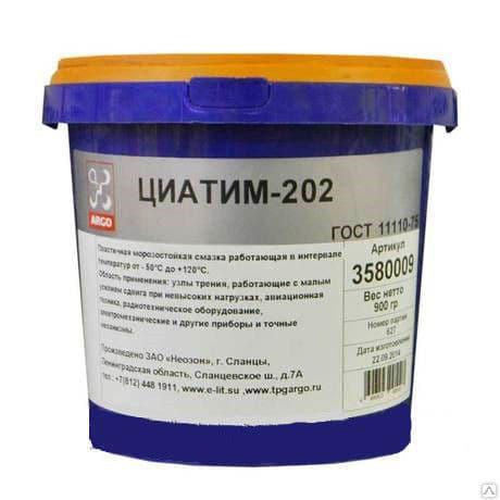 CIATIM-202 ГРЕС
