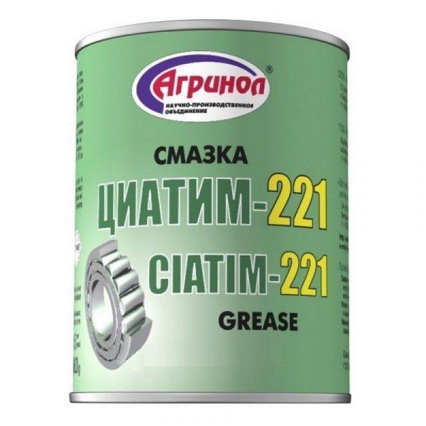 CIATIM-221 ГРЕС