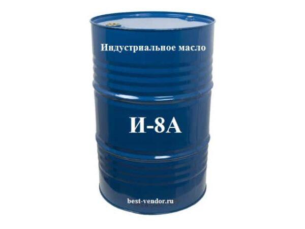 Масло индустриальное И-8А