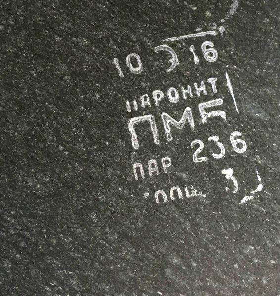 Паронит ПМБ 5,0 мм ПРС