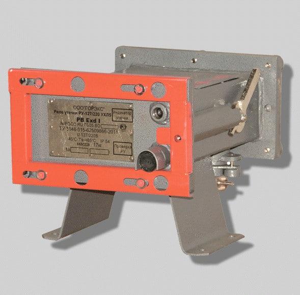 u8 - Взрывозащищенное двухканальной модификации реле утечки РУ