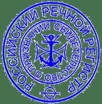 -РЕГИСТР Канат ГОСТ 7668-80