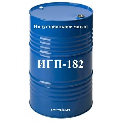 Масло ИГП-182